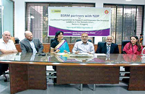 BSRM Partnership with NDP