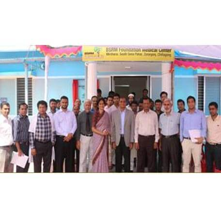 Inauguration of BSRM Foundation Medical Centre