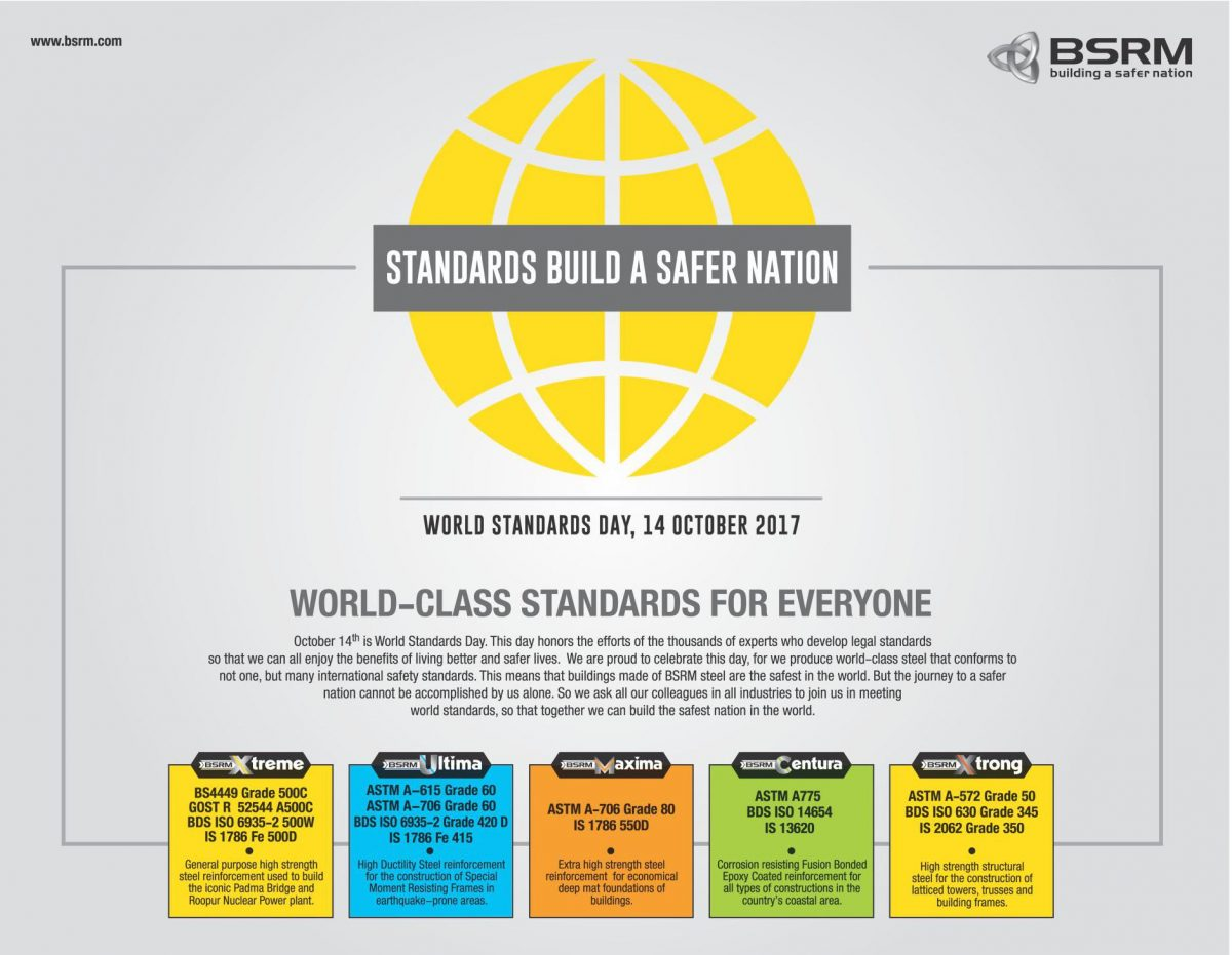 WORLD STANDARDS DAY, 14 OCTOBER 2017 : STANDARDS BUILD A SAFER NATION
