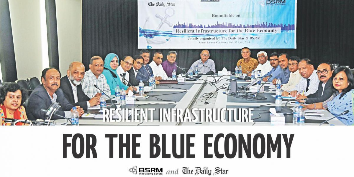 """BSRM – Daily Star Roundtable on """"Resilient Infrastructure: For the Blue Economy"""""""