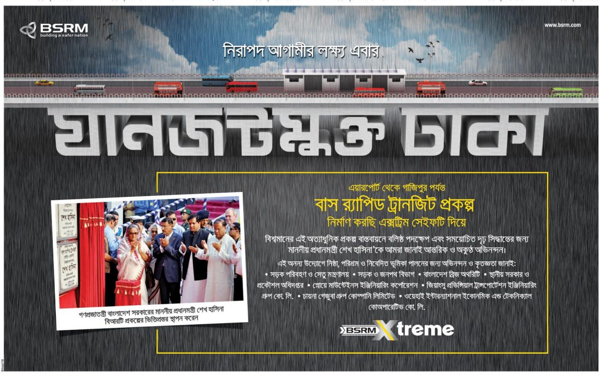 BRT Project – Airport to Gazipur – Building with Xtreme safety