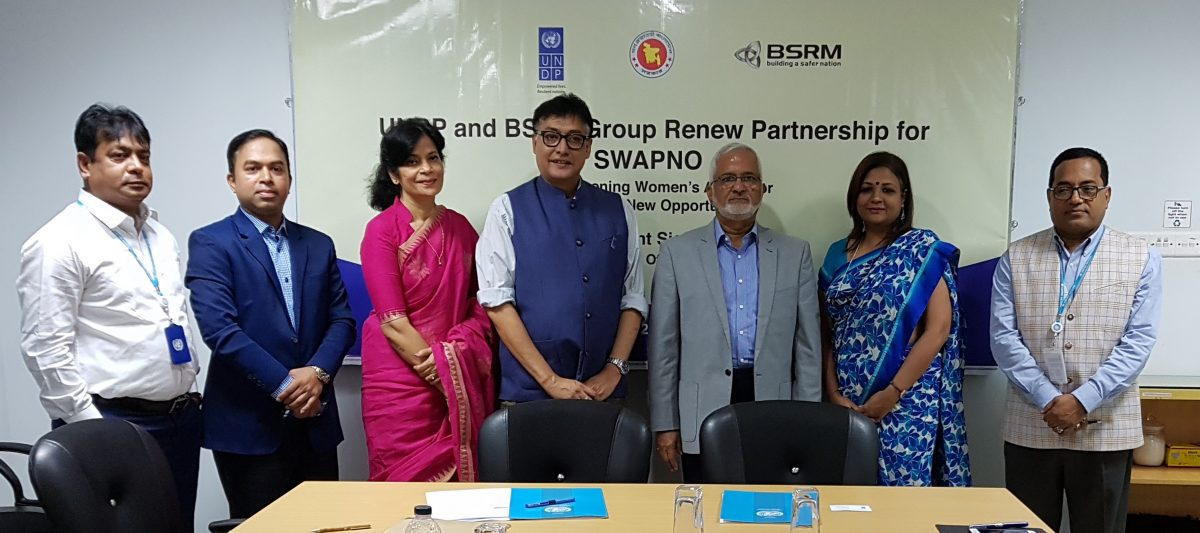 BSRM – UNDP join hands to support disadvantaged population of Bangladesh