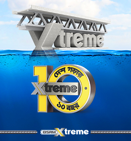 10 Years of Xtreme Performance